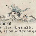 Bài học của Khổng Phu Tử
