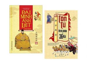 Đại Minh Anh Liệt Truyện + Tôn Tử Binh Pháp Và 36 Kế (Bìa Mềm)