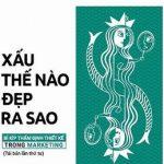 Xấu Thế Nào Đẹp Ra Sao – Bí Kíp Thẩm Định Thiết Kế Trong Marketing – Rio Creative